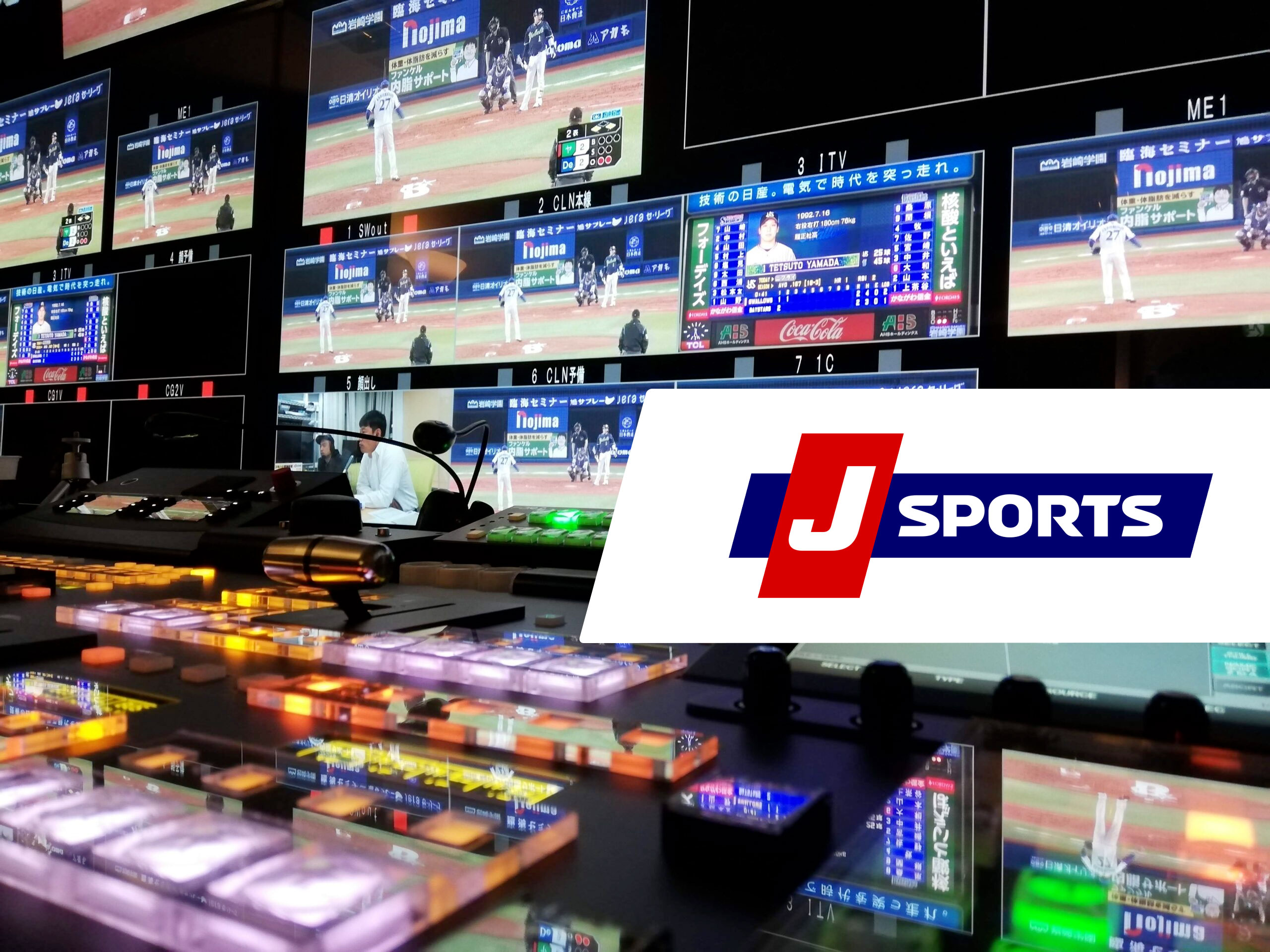 Japan's J SPORTS Selects LiveU's Multi-Camera Remote Production Solution for Baseball Game
